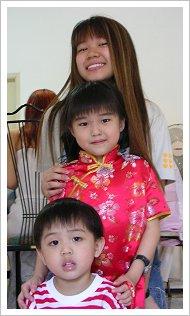 Wei Hong, Sze Ying and Me